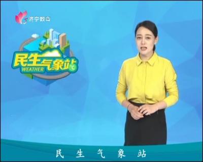 民生气象站—20190719