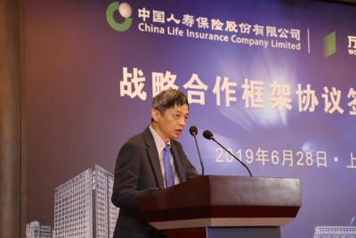 中国人寿与万达信息签署战略合作框架协议