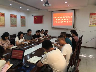 解放路社区:组织党员学党章 不忘初心做先锋