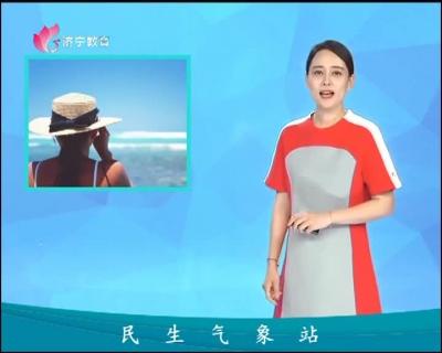 民生氣象站-20190728
