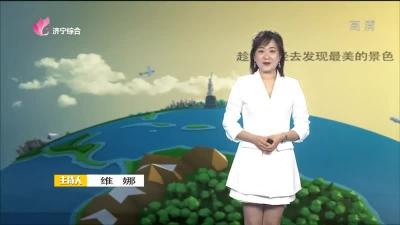 爱尚旅游 — 20190726