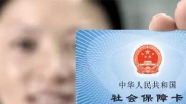 济宁等3市社会保险信息系统顺利实现省集中迁移