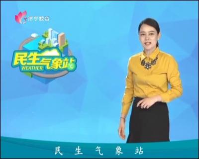 民生气象站—20190720