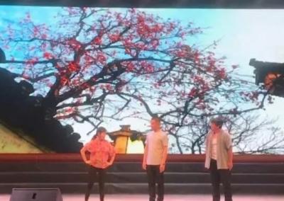 《再唱柿子筐》榮獲全省鄉村題材小型文藝作品展演一等獎
