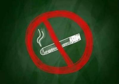 """控了13年,烟却越卖越多 控烟红利已被""""?#38053;鍘?"""