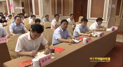 我市举行庆祝中国共产党成立98周年大会
