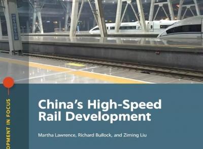 时隔五年,世行又来安利中国高铁
