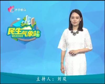 民生氣象站20190727