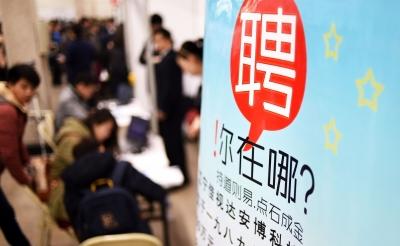 56人!鱼台县中医院2019年公开招聘备案制工作人员