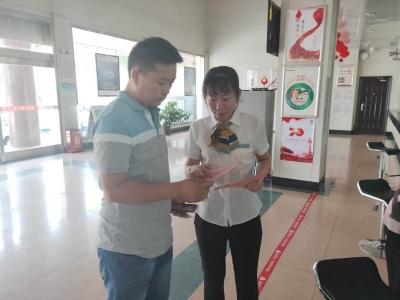 兖州农商银行开展征信专题宣传活动