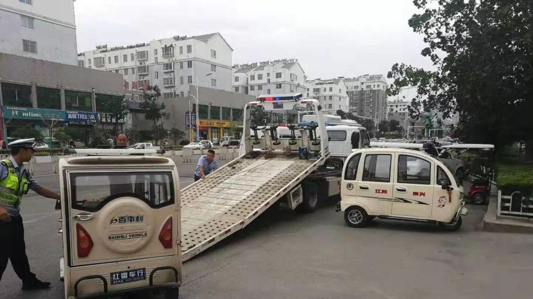 """济宁城区""""三小车辆""""何时禁行?官方回复来了!"""