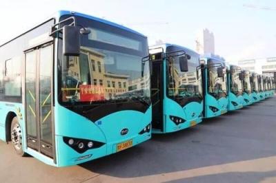@市民朋友 济宁旧版公交卡换卡时间延长至10月份