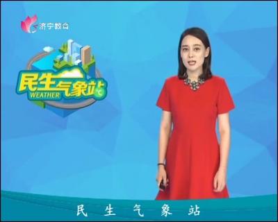 民生氣象站20190823