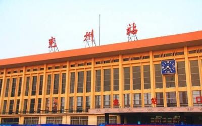 """受台风""""利奇马""""影响 兖州火车站多趟列车停运"""