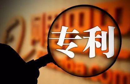 """专利代理自查自纠  济宁10家机构涉嫌非法专利代理要""""露馅"""""""
