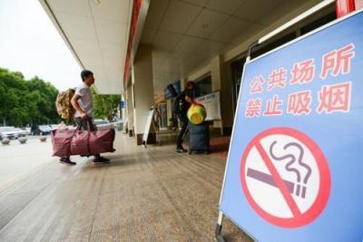 普快列车不需要禁烟?控烟不能厚此薄彼