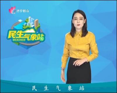 民生气象站_20190814