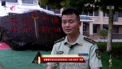 天南地北濟寧兵-20190812