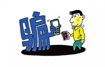 """电信诈骗""""新套路""""!?#20122;?#36716;进自己银行卡也不安全"""