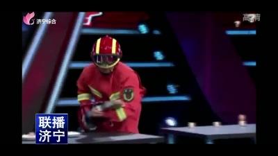 兖州消防队员登陆央视表演绝活