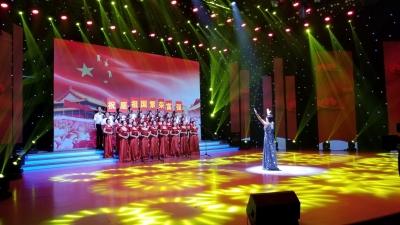 济宁市医药行业举办歌唱祖国歌咏大赛