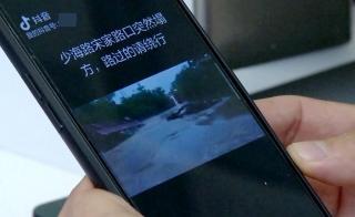 山东公安机关依法查处7起涉防汛防台风谣言案件