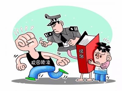 近七成青少年犯罪受不良网络影响 校园欺凌恶性事件频发