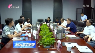 太白湖新区召开华侨城古运河文旅综合极速快3设计方案汇报会