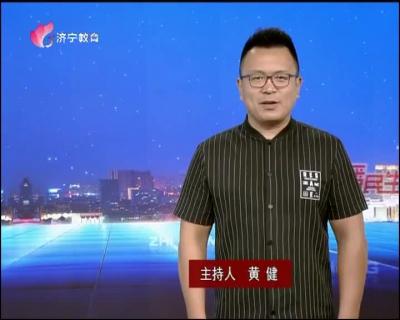 直播民生_20190814