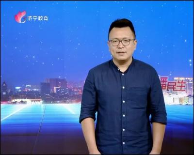 直播民生-20190818