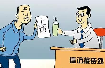 劉家義談信訪工作:坐在一條板凳上,事情就好辦了