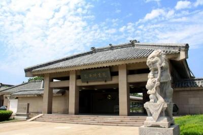 孔子研究院将于8月13日正常对外开放