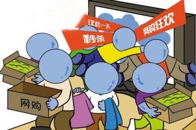 网络购物节日渐风行:价格优惠吗?产品质量如何?