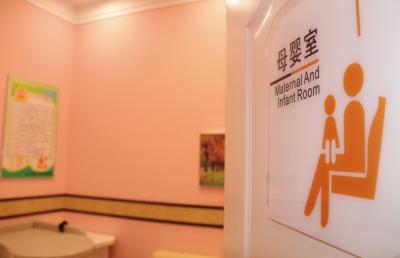 濟寧洸河街道5處新增母嬰室開放 新手媽媽哺乳不尷尬