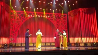 《家傳》亮相第二屆中國東部優秀曲藝節目展演 山東僅4部作品入圍