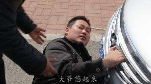 """专找酒驾司机的茬 梁山""""碰瓷党""""半月成功敲诈了6次"""
