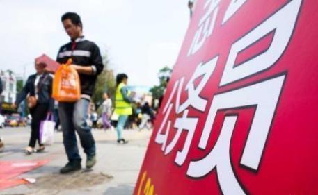 2020國考來了,必威betway地區招錄84人,比去年增加43人