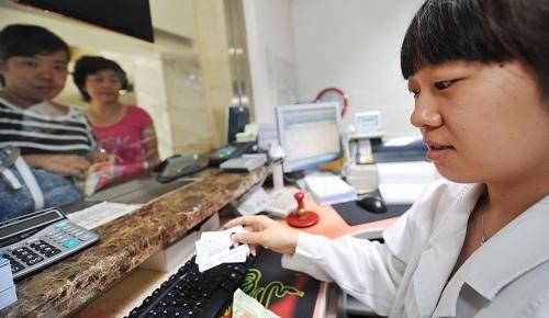 金乡县人民医院全面实行实名制挂号,就诊别忘带有效身份证件