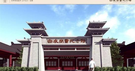 又添一景區!濟寧白衣尚書紀念館預計十一開放