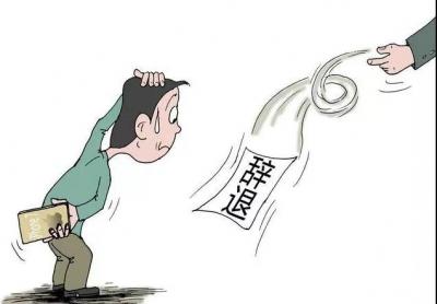 辞职、辞退和自离的工资标准,劳动法是这么规定的!