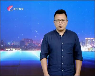 直播民生_20190816