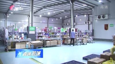 邹城:深化金融供给侧改革  提升服务实体经济质效