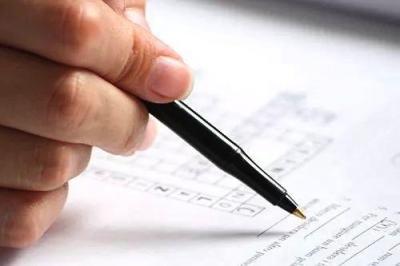 2019成人高考10月开考 不要错过报名时间
