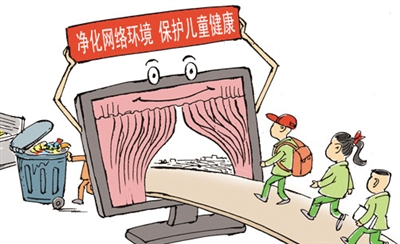 人民网评:让儿童更尽情而安全地享受互联网馈赠