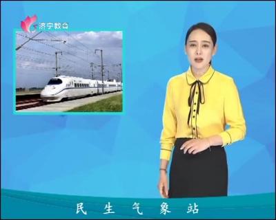 民生气象站_20190813