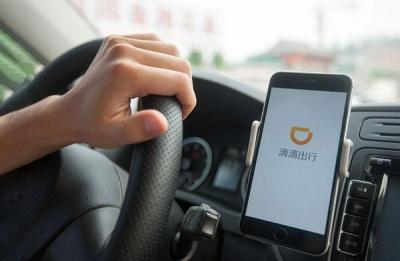 滴滴今日起允許16歲以上未成年人單獨乘坐網約車