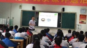 济宁市第十五中学南校区今起入学报名 快看看在不在学校服务区