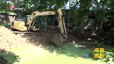 问政追踪 | 农村坑塘垃圾成堆问题