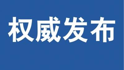 济宁经济开发区一村干部因涉嫌职务犯罪被移送司法机关审查起诉