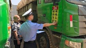 曝光臺|金鄉交警曝光2輛突出違法車輛